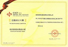 晨农农博园新万博体育app苹果万博体育manbetx官网工程方案