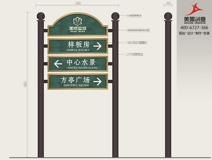 湘银星城房地产新万博体育app苹果万博体育manbetx官网设计