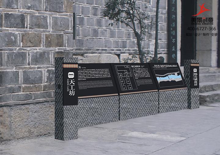 导视系统设计——盛世复苏的传奇         乾州,地方虽不大,小小石头