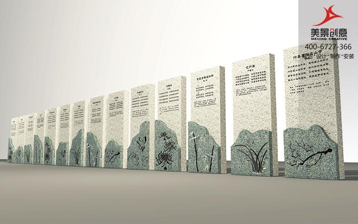 关于: 仙女湖位于江西省新余市西南郊16公里处,是国家AAAA级旅游景区,是中国七夕情人节的发源地。景区占地198平方公里,50平方公里的湖面,岛屿星罗棋布,原始森林神秘诱人。 设计方案: 标识设计师将水墨画、长卷、文房四宝等中国风元素巧妙运用至标识标牌中,整套设计别致典雅;紧紧贴合景区文化,将仙女的古典气质淋漓尽致地表现出来。  图一  图二  图三  图四  图五  图六 湖南美景创意标牌标识有限公司立足标识行业11年,多年来我们专注于旅游景区标识系统,积累了丰富的经验和行业资源。已为韶山风景区