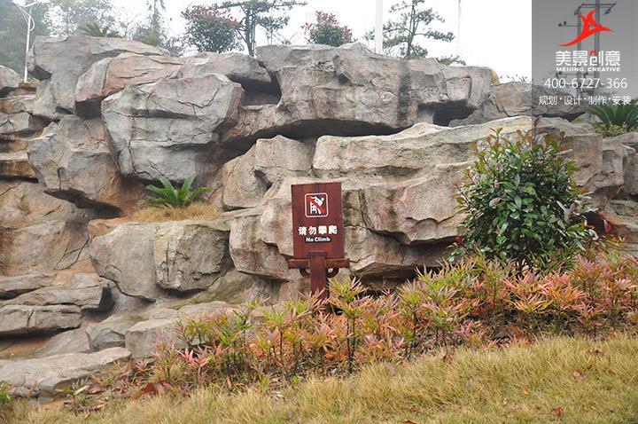 湖南酒埠江国家地质公园标识标牌制作
