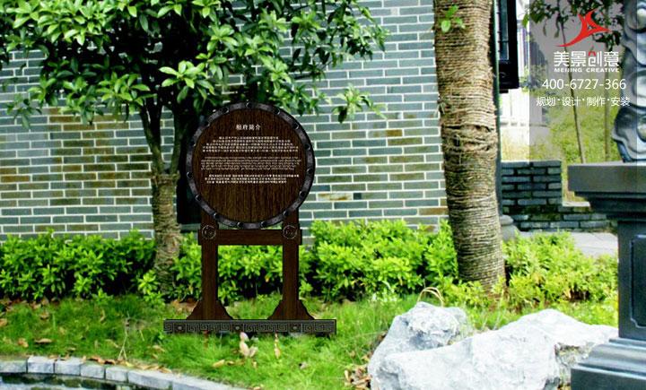 汉简,兵器,三国建筑等元素皆融入标识标牌中,贴合景区自然环境和人文图片