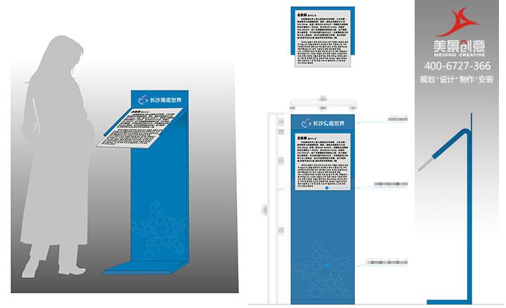 设计     长沙海底世界4a景区导视方案以醒目的蓝色和白色为主题色,让
