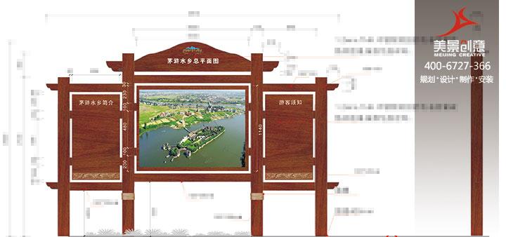 方案采用木质材料为标识背景材料