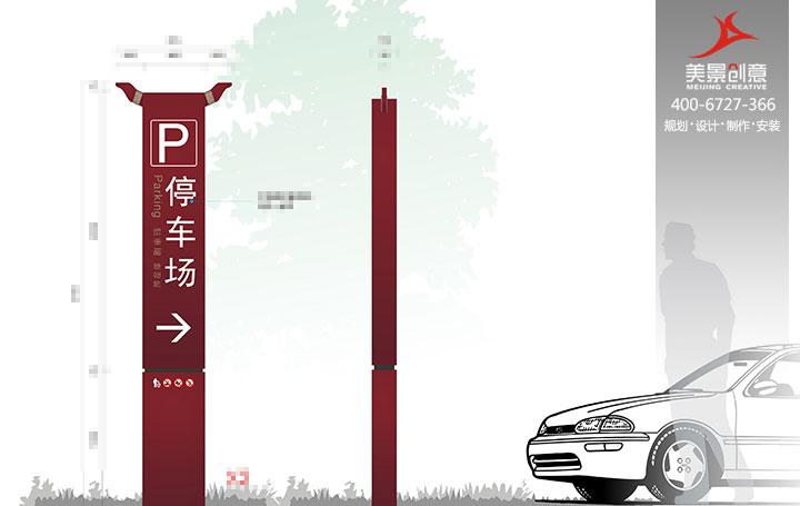 湖南岳阳石牛寨国家地质公园景区导视系统设计