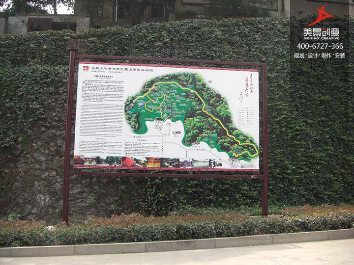 长沙岳麓山风景区标识标牌制作