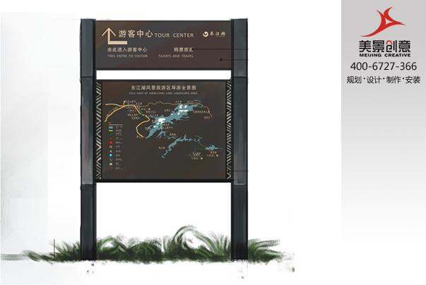湖南东江湖旅游景区标识系统设计