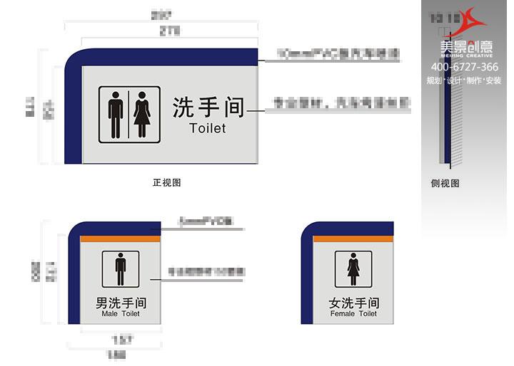 常德市公安局标识系统设计