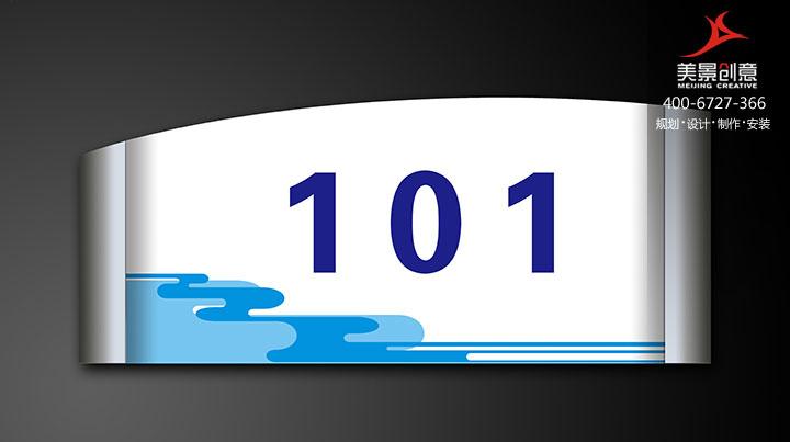 湖南环保厅标识系统设计