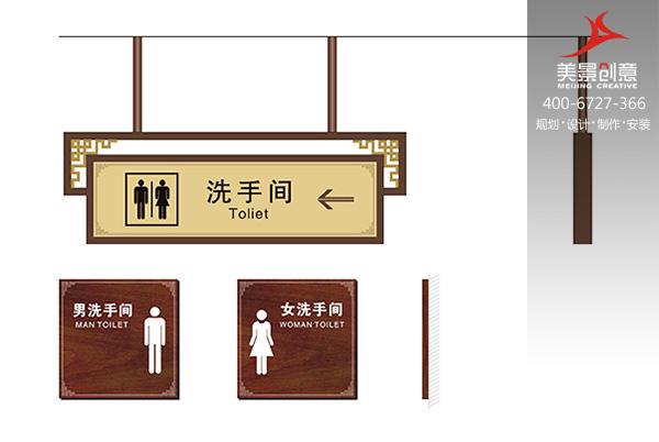 5A景区新万博体育app苹果万博体育manbetx官网设计