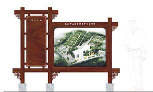 南岳衡山5A景区标识标牌设计