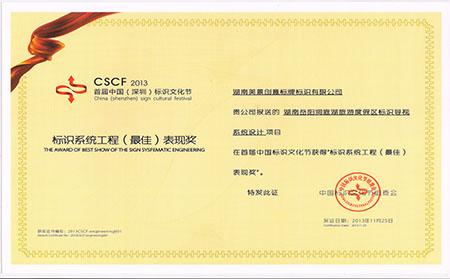 湖南岳阳洞庭湖旅游度假区新万博体育app苹果导视万博体育manbetx官网设计项目