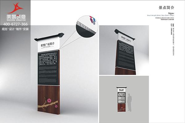景区新万博体育app苹果
