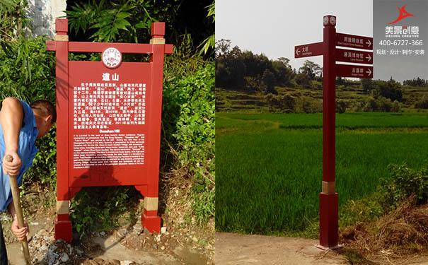 东江湖景区,炎帝陵,湘关山古镇等众多知名景区量身打造景区标识系统.图片