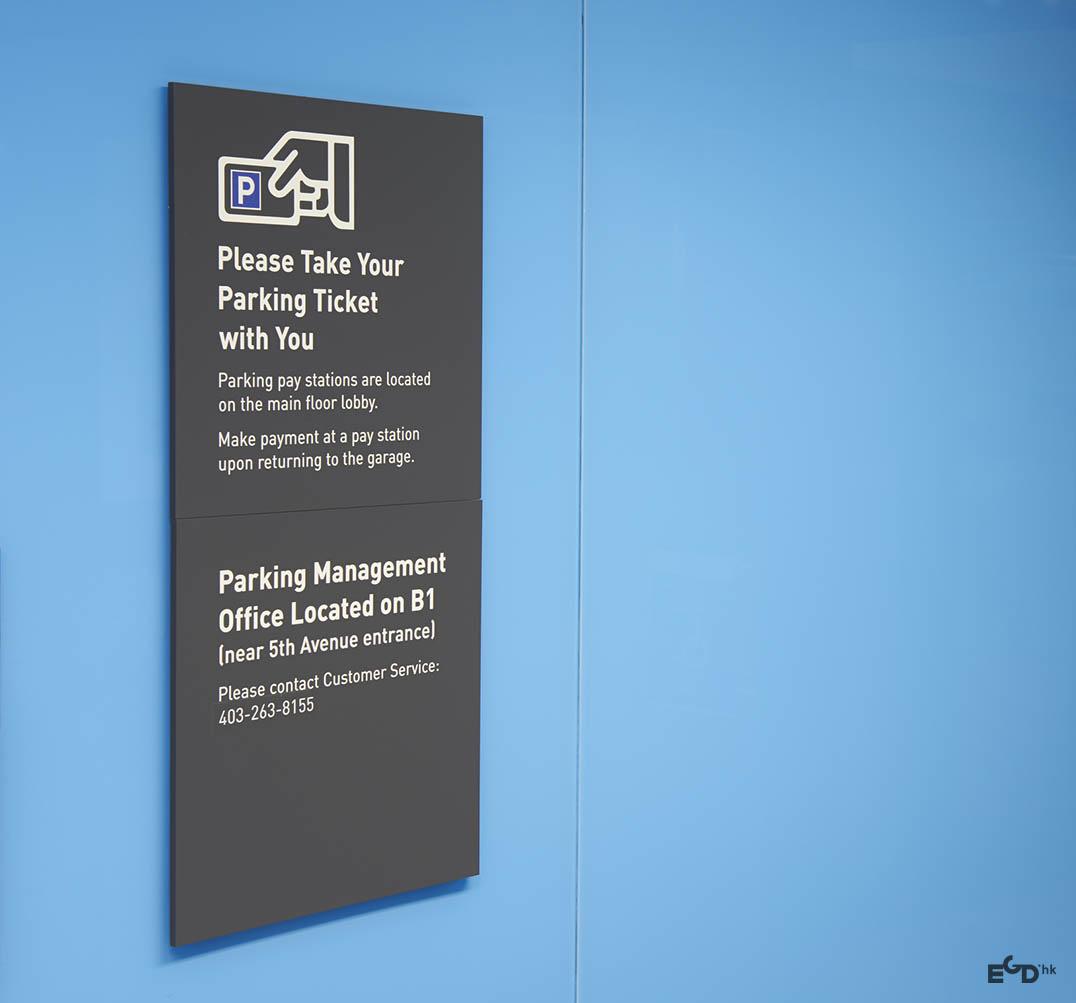 建筑的环境导视系统由cygnus公司设计图片