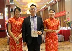 2014年年度总结表彰暨2015年新春联欢会