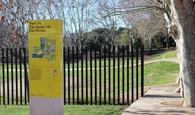 巴塞罗那大都会区公园导视系统赏析