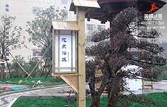 通程温泉国际大酒店标识系统制作