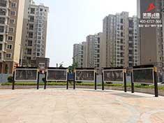 湖南长沙高新区和馨园商业街新万博体育app苹果万博app下载地址制作