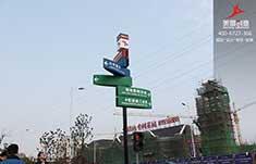长沙望城经开区道路指示牌制作