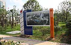 湖南株洲市天元区人民政府标识标牌制作