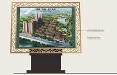 湖南株洲市湘银星城房地产新万博体育app苹果万博体育manbetx官网设计