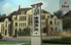 长沙金茂梅溪湖国际广场标识系统设计