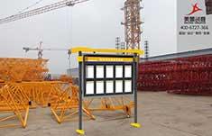 湖南长沙市中联重科工业园标识系统设计