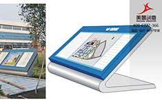 湖南长沙市威胜工业园导视系统设计