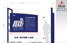 麓谷国际工业园标识系统设计