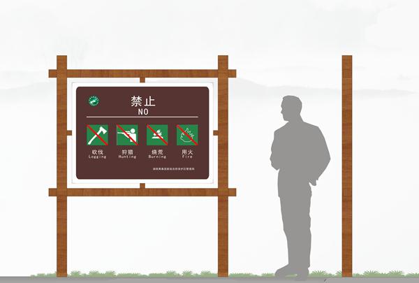 东江湖景区,炎帝陵,关山古镇等众多知名景区量身打造景区标识系统.图片