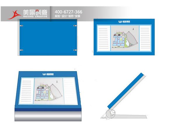 楼标识标牌制作合同,合同服务内容包括:标识标牌设计