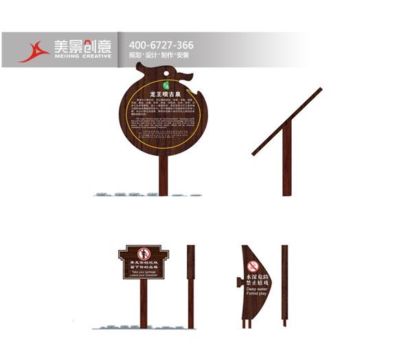 作为湖南省首家集城市标识标牌导视系统,城市雕塑艺术以及城市环境图片