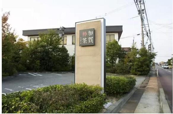 日本标识导视系统设计的特点及欣赏