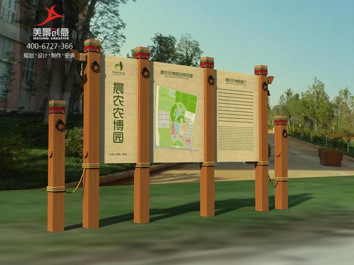 云南晨农农博园景区新万博体育app苹果万博体育manbetx官网设计