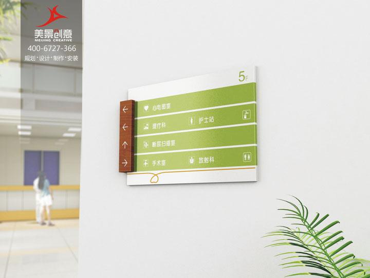 湖南常德市桃源县人民医院导向万博体育manbetx官网规划设计