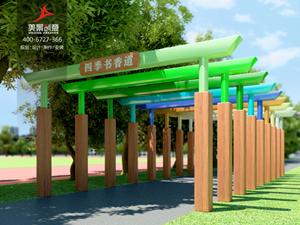 湖南岳阳市湘阴城东实验学校校园文化规划设计