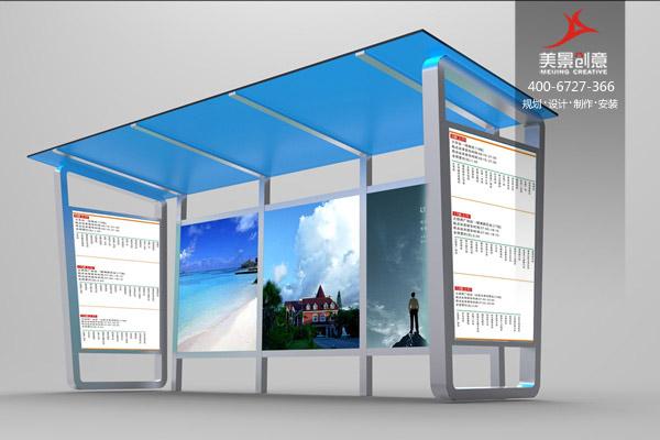 广西北海市城市家具系统规划设计