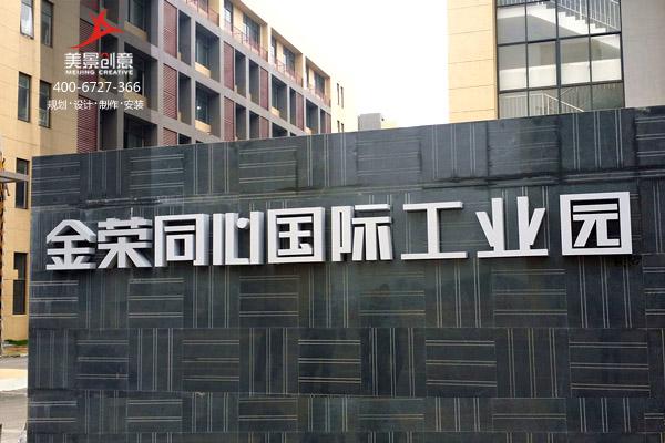 温州市佐茗电力科技有限公司怎么样?