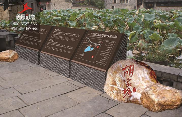 乾州古城景区导视万博体育manbetx官网设计——盛世复苏的传奇