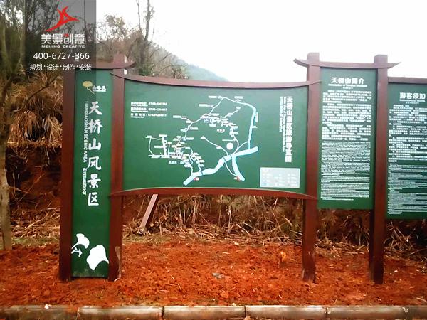 天桥山风景区又称天桥山自然保护区,位于湖南省湘西泸溪县,总面积13333公顷。天桥山自然保护区地貌多样,自然条件优越,野生动植物资源丰富,具有很高的科学、文化、旅游、经济和保护价值。此外,天桥山的人文景观和名胜古迹也多达40余处。如位于天桥山半山悬崖脊上的天桥古道,据推算该古道最迟建成于清康熙以前,是上天桥山的必经通道,上山必过桥,过桥必打颤。位于天桥山顶的北极四庵,威严而仪态万般,分别为修复于康熙年间的华岩阁、娘娘殿、北极宫和灵宫殿,等等。