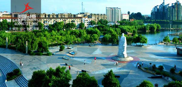 湘潭市白石公园导向新万博体育app苹果万博体育manbetx官网制作