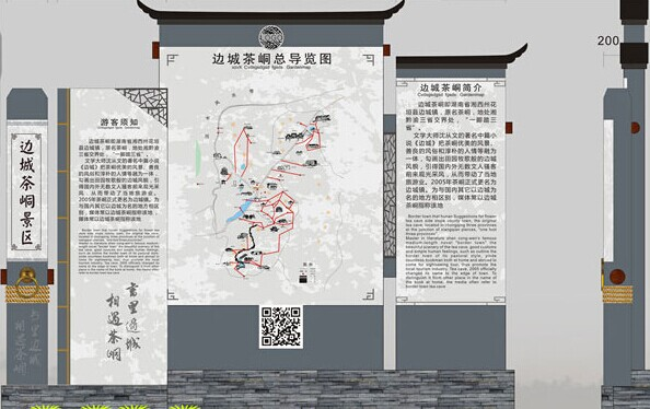贵州景区标识标牌厂家 标牌设计制作 一站式全面服务