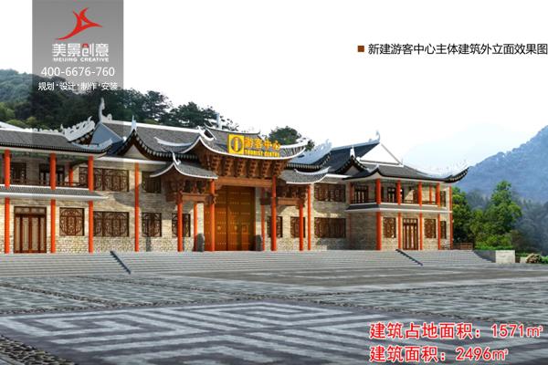 铜仁梵净山景区创建国家5A级旅游景区服务与环境整改方案