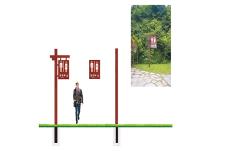 5A景区世界文化遗产崀山标识系统设计制作