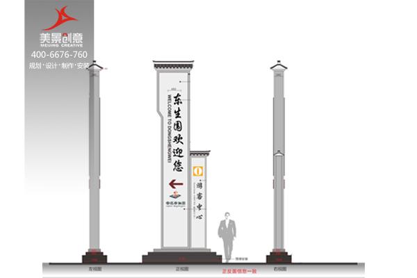 江西安远东生围导向系统深化设计