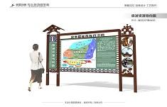 海南保亭黎族苗族自治县新万博体育app苹果设计制作