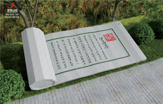 湖南食品药品职业学校文化建设案例
