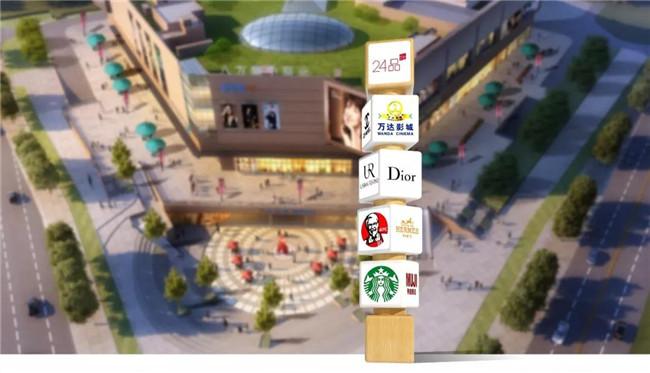 简约格调他奶奶,品质生活——八方小区24品商业广场导向系统建设项目