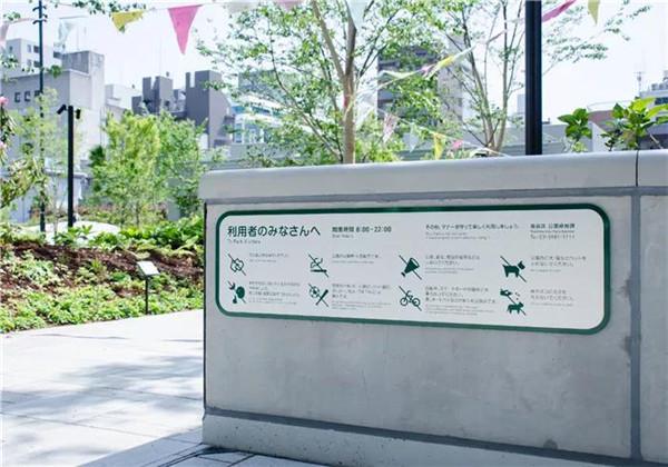 【导视万博体育manbetx官网】日本南池袋公园新万博体育app苹果设计